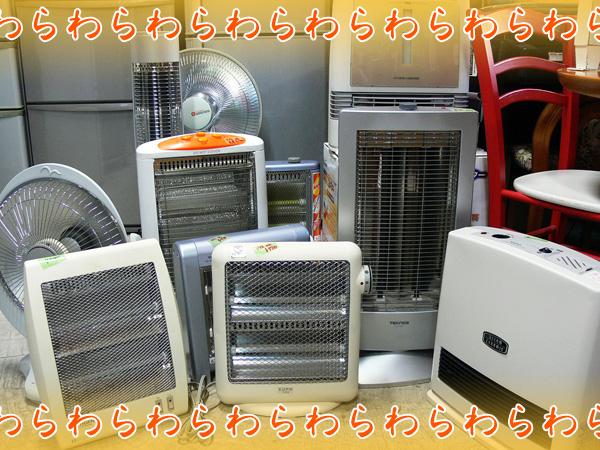暖房器具たち